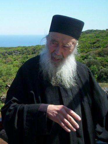 Ierom PetroniuTănase