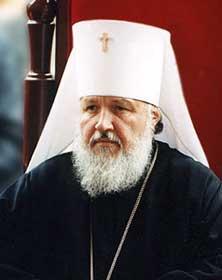 Mitropolitul Kiril de Smolensk si Kalinigrad