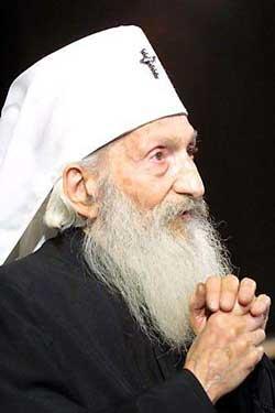 Patriarhul Pavle al sarbilor