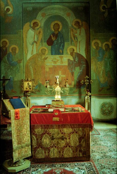 Altar pentru Dumnezeiasca LiturghieOrtodoxa