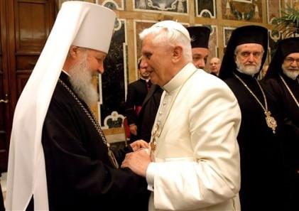 Mitropolit Kirill de Smolensk si Papa Benedict XVI