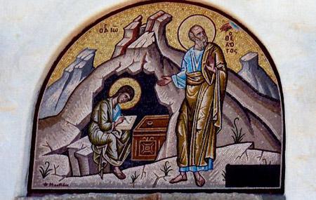 model de ucenicie si ascultare Sf Ioan Evanghelistul dictand Evanghelia ucenicului sau