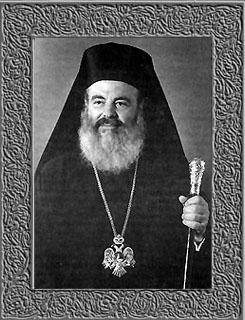 Ips. Christodoulos alAthenei