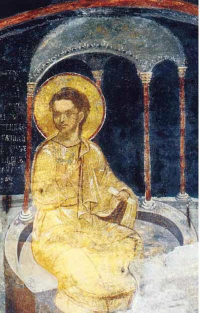Hristos de la manastirea Boyana (anul 1259)
