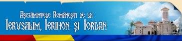 Header-ul Site-ului Asezamintelor Romanesti de la Ierusalim, Ierihon si Iordan