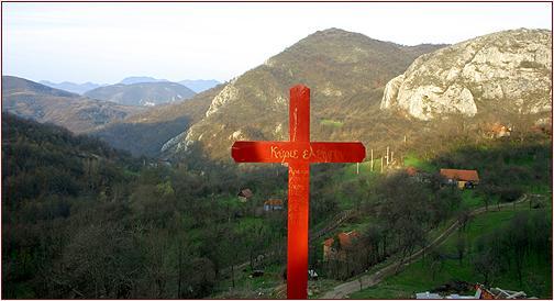 cruce in Cheile Cibului
