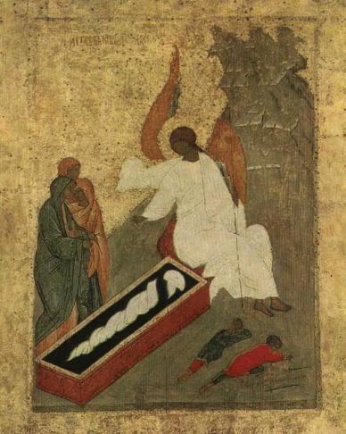 Mironositele femei la mormantul Mantuitorului Iisus Hristos