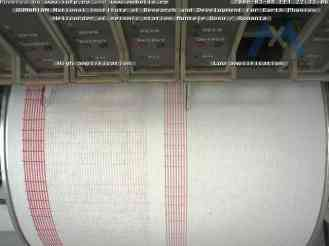 Cutremur inregistrator seismic
