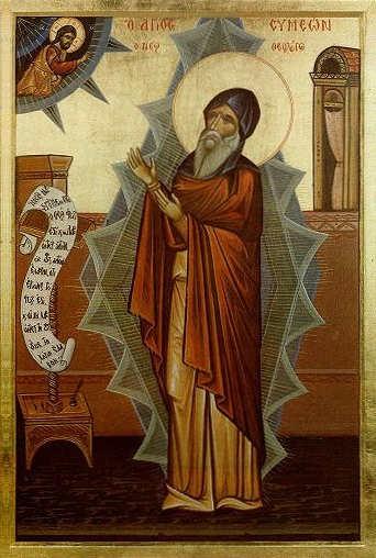 Sfantul Simeon Noul Teolog experiind lumina necreata