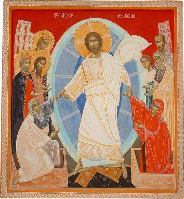 Resurrection of Christ - Todor Mitrovic