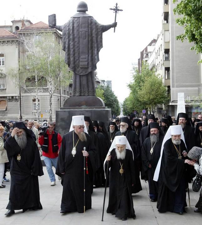 patriarhul pavle si alti sinodali