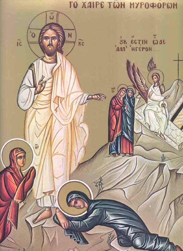 Sfintele Mironosite