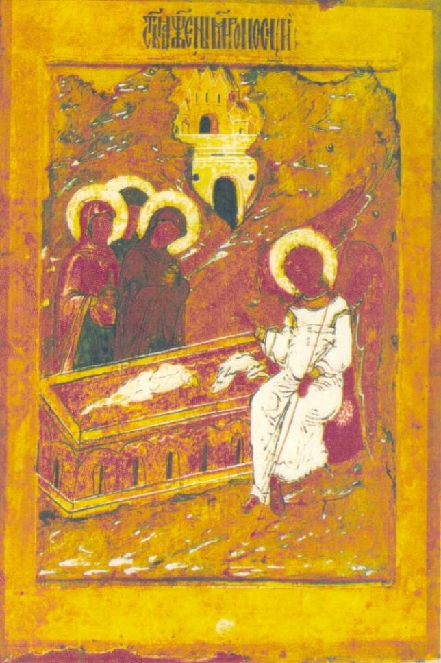 Resurrection womens