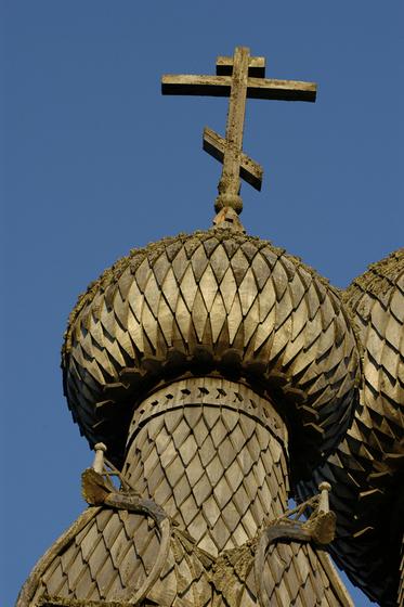 ortodox-cross
