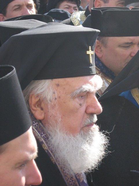 Ips Bartolomeu Anania evghenicul