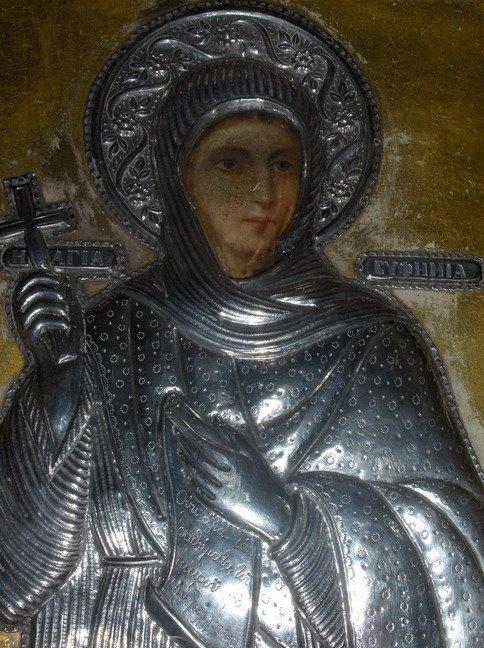 Icoana Sfintei Eufimia