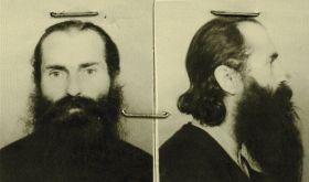 Arsenie Papacioc - fisa de penitenciar