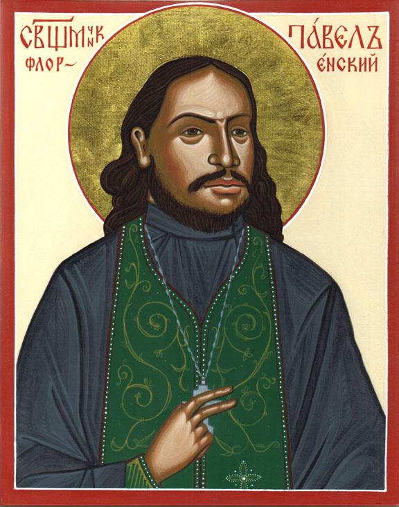 Icoana cu chipul Sf. Pavel Florensky