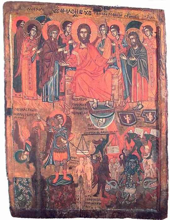 Icoana ce reda scena 'Judecatii de apoi' cu Mantuitorul strajuit de Maica Domnului si Sf. Ioan Botezatorul (Deisis), ce se afla pe reversul icoanei cu Maica Domnului de la Manastirea 'Dintr-un Lemn'  (jud Valcea).