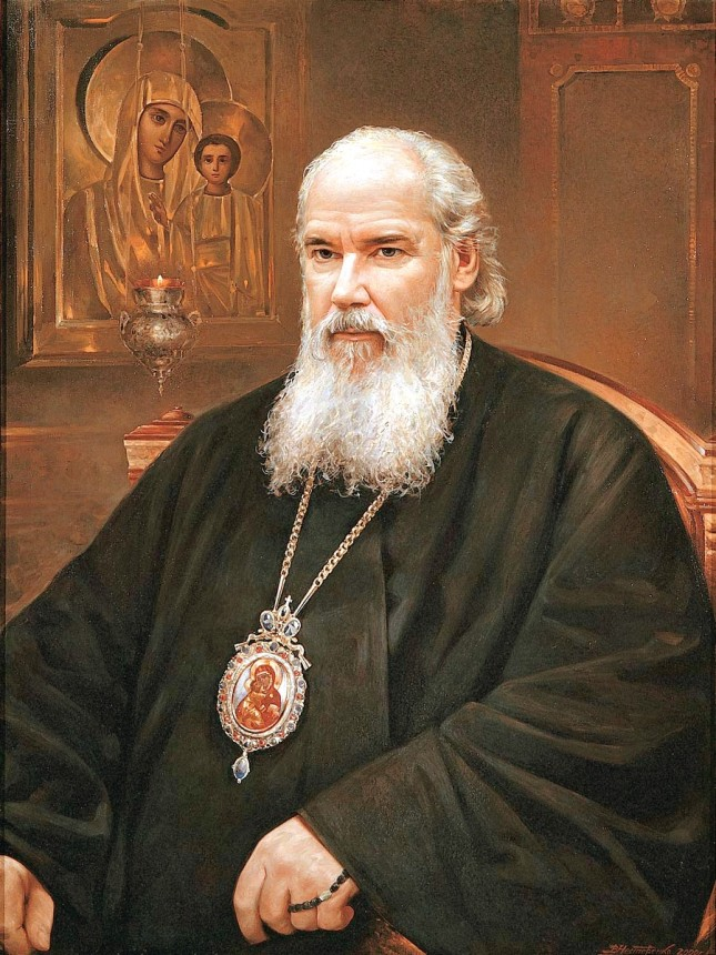 vasili-nesterenko-portrait-of-patriarch-aleksei-of-moscow-and-all-russia-2000