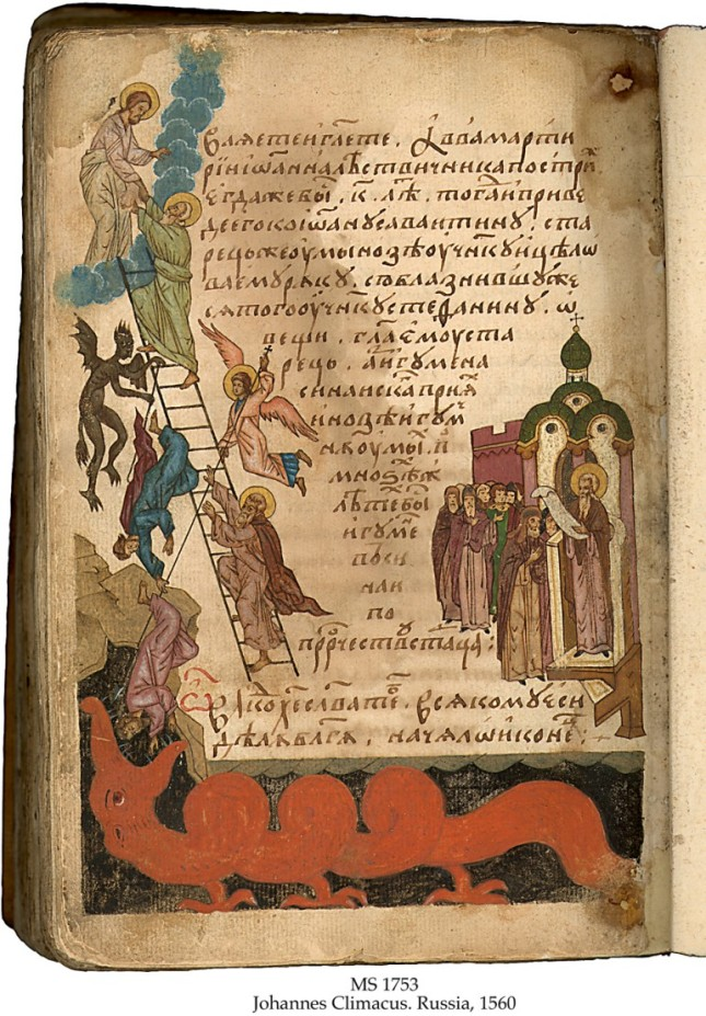 ms1753-john-climacus-ladder