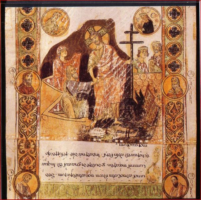 bari-exultet-1-anastasis-xi-secolo-museo-diocesano