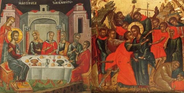 Sfanta si Marea zi de Miercuri - Ungerea Mantuitorului cu mir inainte de patima de catre femeia cea pacatoasa (stanga) si Sarutul lui Iuda (dreapta)