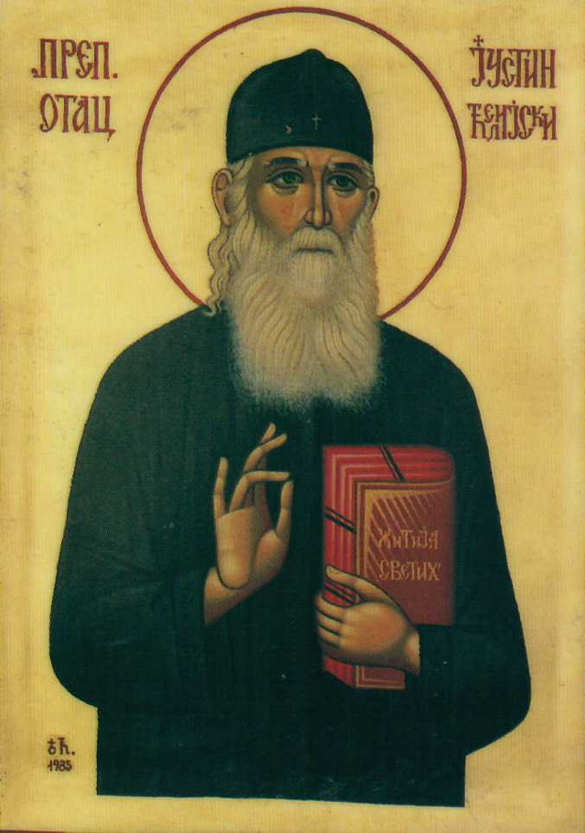 Sf. Iustin Popovici