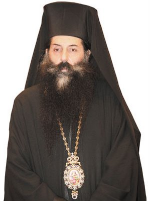 http://theologhia.files.wordpress.com/2010/12/metropolitan-seraphim-of-piraeus.jpg